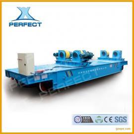 搬运自动旋转风电塔筒喷漆专用电动轨道平车