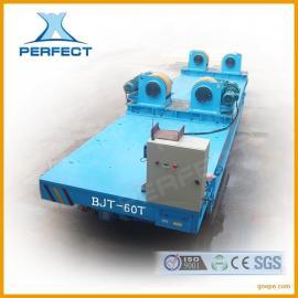 带滚轮V型架可升降两相低压供电10T轨道电动平板车