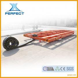 专业设计生产的横向移动电动地平车 稳定 坚固 安全 高效