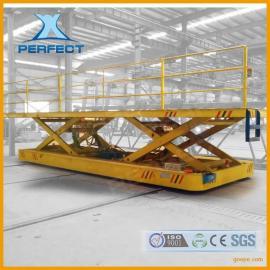 丽江1-5T平板运输拖车运输料斗板材可涉水运行