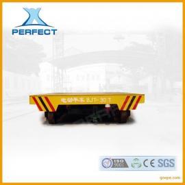 运输石油机械电动轨道平板车 转运容器过跨轨道平板车