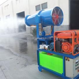 遥控旋转喷雾机 全自动喷雾机 移动式喷雾机 60米射程喷雾