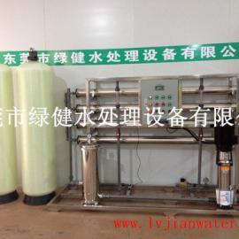 惠州反渗透纯水设备 润滑油生产用工业去离子水处理设备