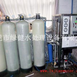 东莞化妆品去离子纯净水设备 全自动反渗透纯水机