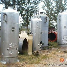 汽水锅炉价格 燃煤汽水蒸酒锅炉 常压蒸汽锅炉型号