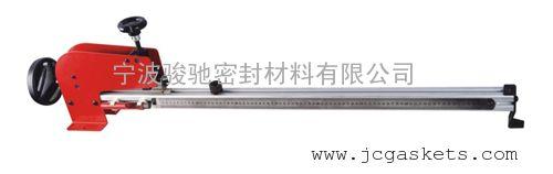 垫片切割器|骏驰出品便携式非金属垫片切割器