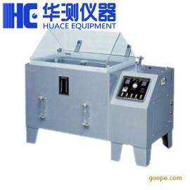 HC-60霉菌交变试验箱 大型盐雾腐蚀试验箱
