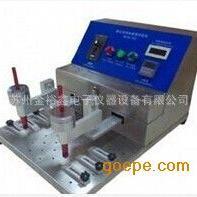 苏州酒精橡皮摩擦试验机 南京橡皮酒精耐摩擦试验机