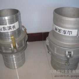 供应铝合金DN250板把式快速接头