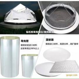 山东省导光管采光技术助力节能减排