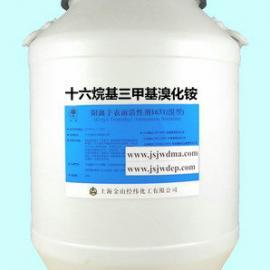 十六烷基三甲基溴化铵生产厂家