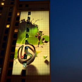 深圳都市巨影HGL建筑物亮化_楼宇亮化_市政亮化投影灯