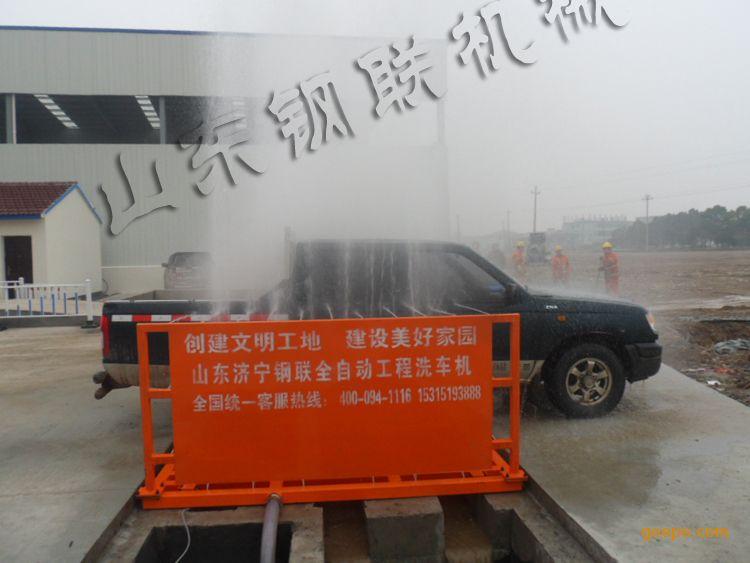 北京工地洗车机