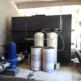 小型锅炉软化水设备 离子交换器