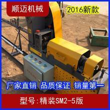 广东精装2-5mm钢筋调直机 自动调直切断机 高端调直机