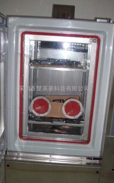 线性恒温恒湿箱