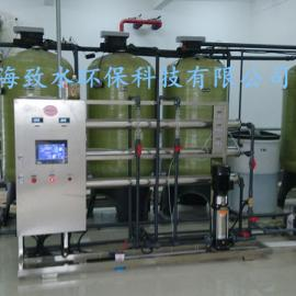 江浙沪二级RO反渗透设备ZSFA-JZH1000L