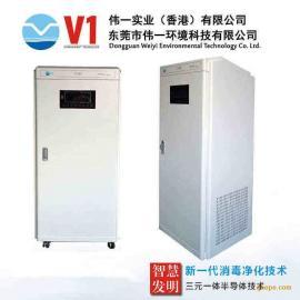 档案室空气消毒机_移动式空气消毒机