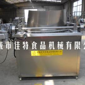 济宁豆皮油炸机,电加热豆子油炸机