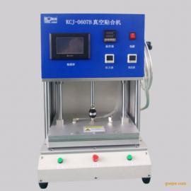 OCA液晶屏真空贴合机OCA真空贴合机除泡机厂家品质保证