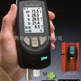 代理狄夫斯高分体式露点仪DPMS1 美国狄夫斯高湿度仪