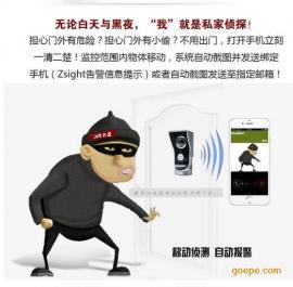 郑州小区门禁对讲系统安装