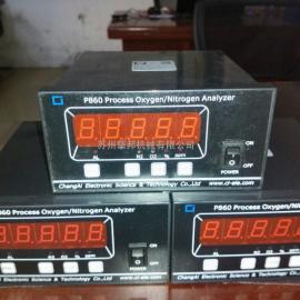 P860-4N氮气分析仪