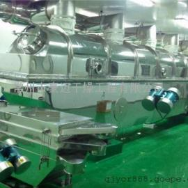 卓越品质节能型造纸分散剂振动流化床干燥机
