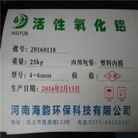 桂林活性氧化铝干燥剂*活性氧化铝吸附剂价格