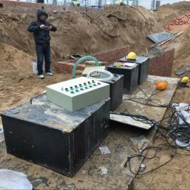 屠宰场废水处理设备工程方案