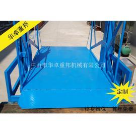 移动式液压登车桥 集装箱装卸平台 ▲佛山深圳登车月台