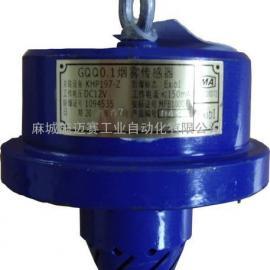 施迈赛牌;GQQ0.1(A)烟雾传感器 DC12V