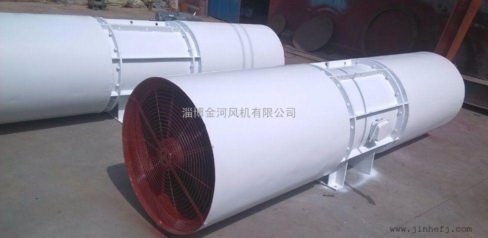 37KwSDS隧道射流风机