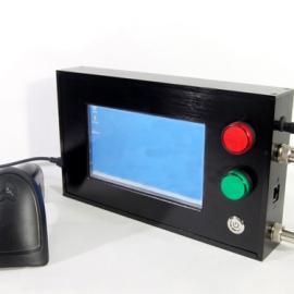条码防呆检测系统_生产线防呆防漏错条码检测系统