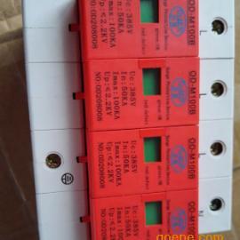 三相浪涌保�o器100KA型�:OD-M100B/3+NPE