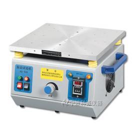 电磁式振动试验台HG-50A