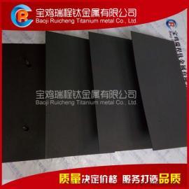 厂家直销铱钽钛电极 三价铬电镀用钛阳极板