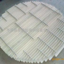三阳盛业 专业生产 定制 SY-CWQ平板式玻璃钢除雾器