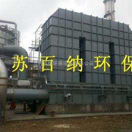蓄热式焚烧炉RTO