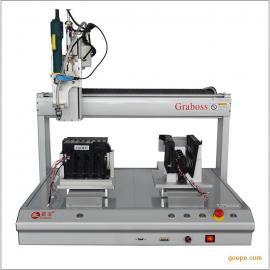 桌面型双平台打印机配件螺丝机 清远双工位自动锁螺丝机