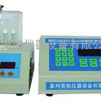 MXCOD-200型COD快速测定仪