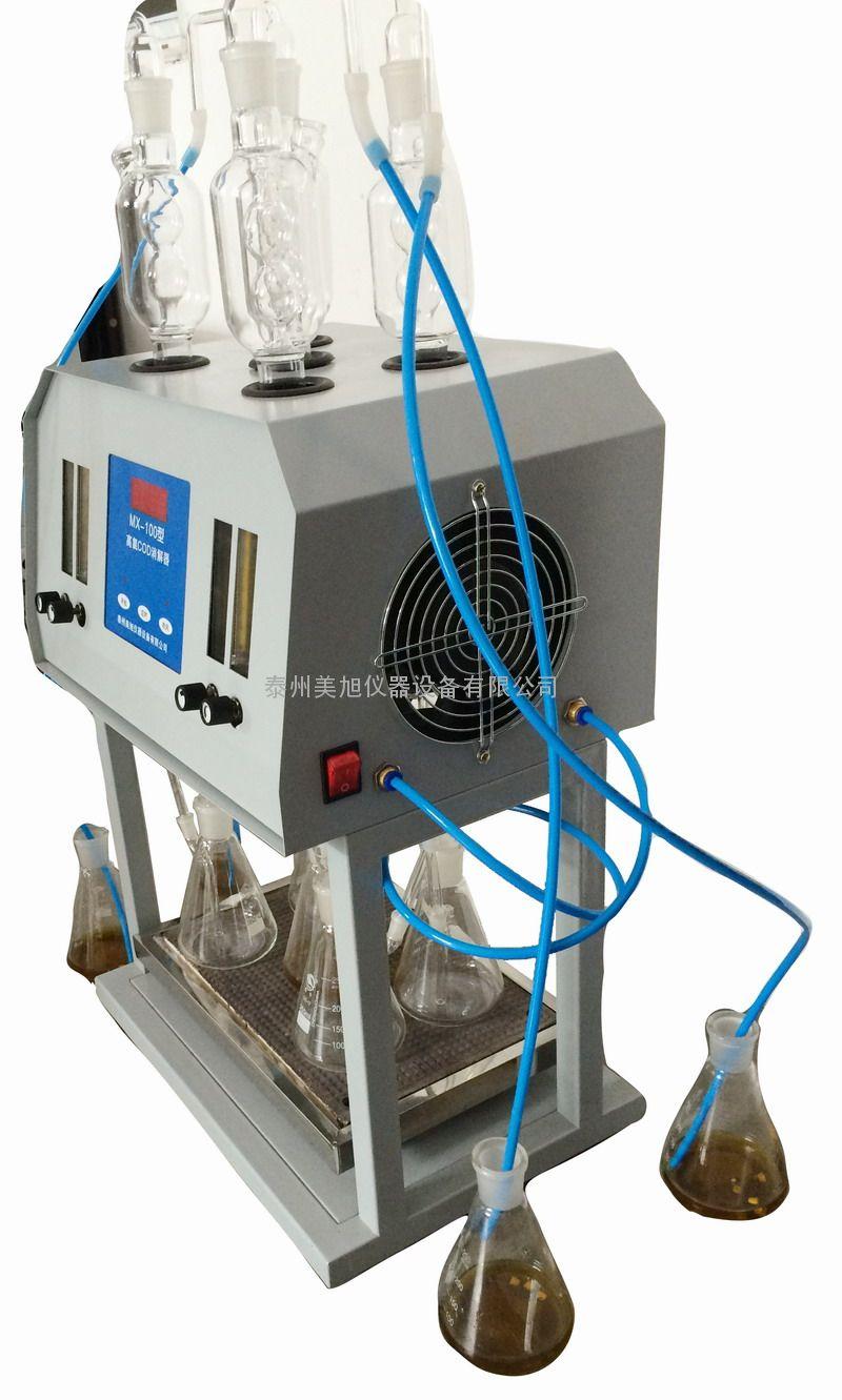 MX-100型高氯COD消解器 吹氮COD消解器