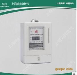 上海人民单相预付费电表 插卡IC卡智能磁卡电能表 先交费后用电