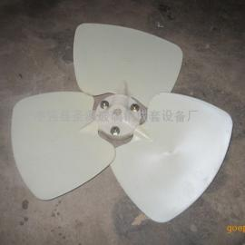 冷却塔风叶 河北三阳盛业专业制造 可定制 批发零售 欢迎来电咨询