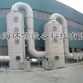 山东淄博工业有机废气治理工程