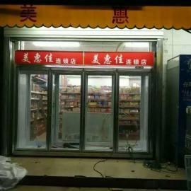 【格瑞】商用饮料展示柜,高档啤酒陈列柜,牛奶冷藏摆放柜批发