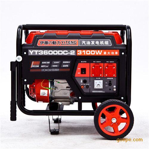 3kw汽油发电机价格