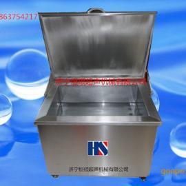 HS-CX医用内窥镜定时控温可调型超声波清洗机设备