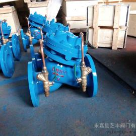 JD745X-25C DN400隔膜式多功能水泵控制阀