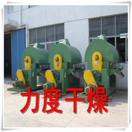 土豆淀粉干燥机,HG-1800单滚筒刮板干燥机